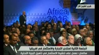 كلمة أشرف سالمان وزير الإستثمار فى منتدى التجارة و الإستثمار الإفريقي 20-2-2016