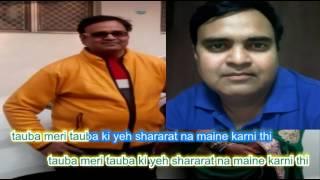 karaoke tumse o hasina kabhi mohabbat only for male singer