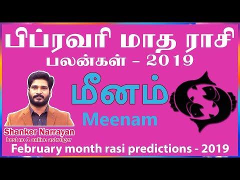February month rasi palan 2019  meenam