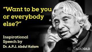 Abdul Kalam Motivational Speech | A.P.J Abdul Kalam Inspirational Speech | Culture of Excellence