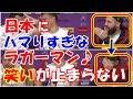 日本人が突然ヒンディー語で喋りだして、インド人観光客をビックリさせてみた! - YouTube