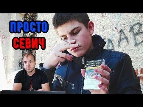 латинце в клипе