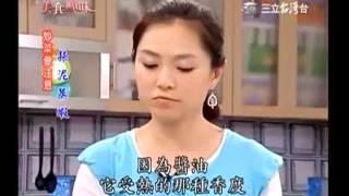 美食鳳味 郭主義食譜 蒜泥蒸蝦