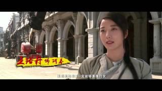 Film【黃飛鴻之英雄有夢】幕后花絮 英雄戰場制作特辑 - 英雄戰隊