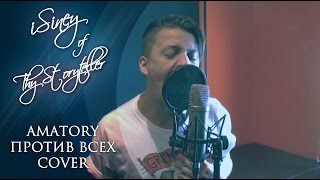 Video Amatory - Against Everyone (vocal cover by iSiney of Thy Storyteller) download MP3, 3GP, MP4, WEBM, AVI, FLV Agustus 2018