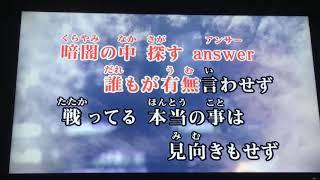 【歌ってみた】RISE MADKID アニメ 盾の勇者の成り上がり OP カラオケ