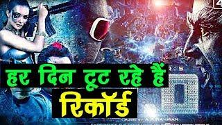Rajnikanth की 2.0 ने ध्वस्त किये Box Office के कई सारे Records