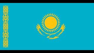 カザフスタン共和国 国歌「我がカザフスタン(Менің Қазақстаным)」 thumbnail