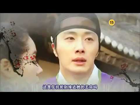 Moon embracing the Sun Official trailer 2012