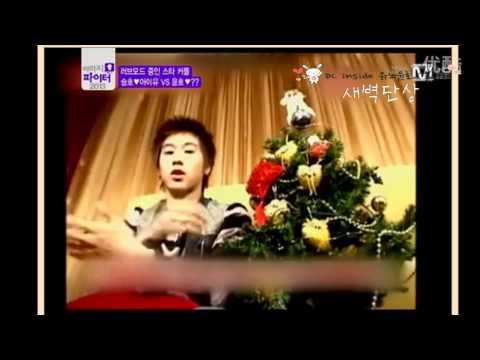 130219 Mnet 와이드 케미커플 대첩 Yunho Cut
