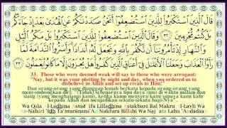 surah on page 428-434 - Saba - coloured - transliteration Al Quran -