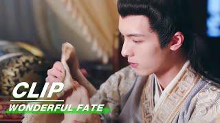 Clip: Yun Yi Even Treasure Li's Feet | Wonderful Fate EP06 | 奇妙的命运呀 | IQiyi