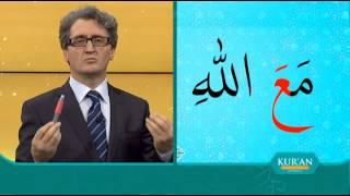 Kur'an Öğreniyorum 2. Sezon 18.Bölüm | Lam Harfi 2017 Video