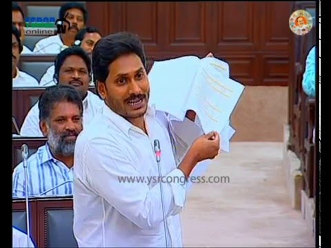 AP Assembly :YS Jagan Slams TDP Govt Over AgriGold Scam Issue - 28th Mar 2016
