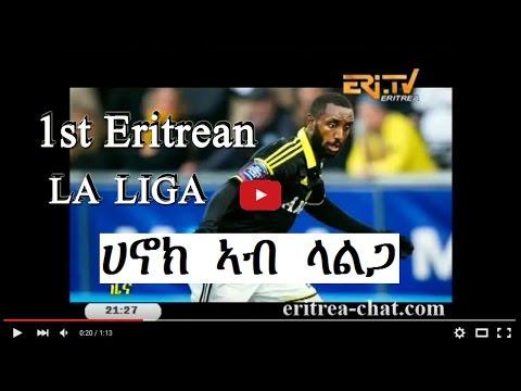 Eritrean Sport News - Report About Henok Goitom - Spanish La Liga - Eritrea TV