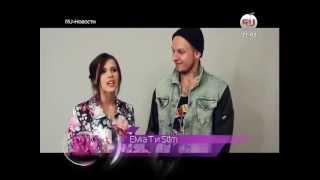 RU TV о съёмках клипа St1m & Elvira T