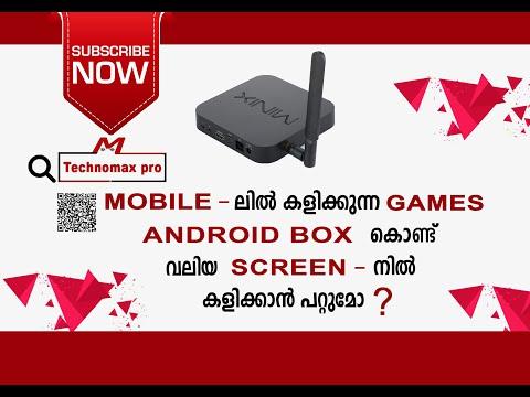 Android Box Malayalam  Details Kerala technomax pro  EPi 3