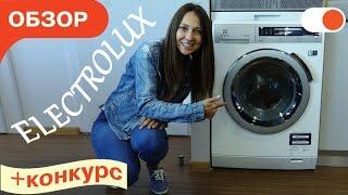 видео Какой класс у стиральной машины?