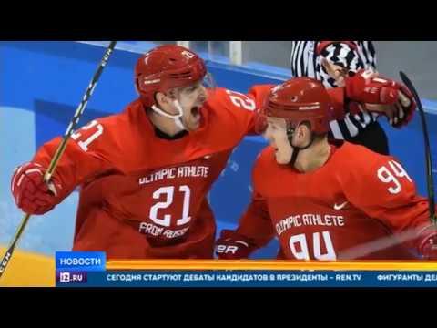 Российские хоккеисты вырвали золото в финале Олимпиады