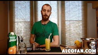 видео С каким соком пьют мартини?