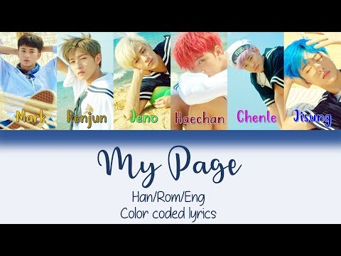 NCT Dream - My Page | HanRomEng Color Coded Lyrics