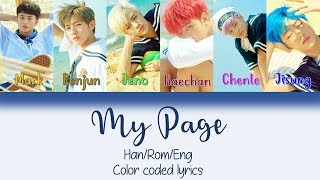 NCT Dream - My Page