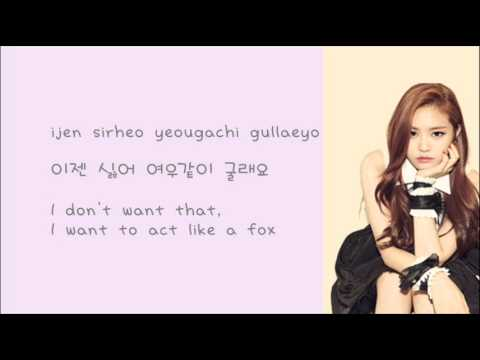 APINK – NOT AN ANGEL 천사가 아냐 [Rom+Han+Eng]