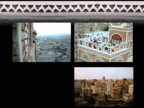Yemen from my perspective اليمن من منظوري الخاص