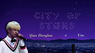 City of Stars [ Karaoke Duet with Qian Zheng Hao ]