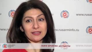 Гаяне Бреиова  интервью РУСАРМИНФО