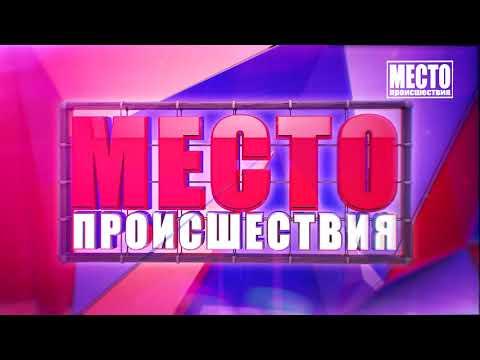 Обзор аварий  Один погибший в Оричевском районе  Место происшествия 19 02 2020