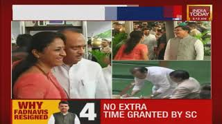 Watch Live Updates Of Maharashtra  MLAs Oath Taking Ceremony
