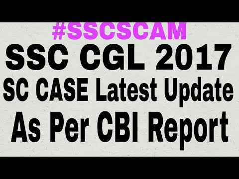 SSC CGL 2017 CBI Has SUBMITED REPORT (Latest Update)