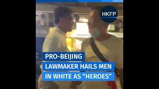 'My heroes': Pro-Beijing lawmaker applauds Yuen Long men in white