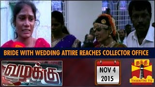 Vazhakku(Crime Story) 04-11-2015 Bride with Wedding Attire Reaches Collector Office Case report full video 04.11.2015 Thanthi Tv today shows