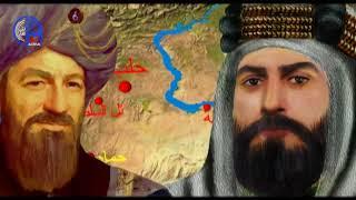 التاريخ الإسلامي في  مثل هذا اليوم الحلقة 4