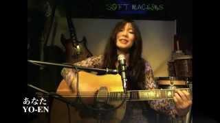 小坂明子さんの「あなた」を歌ってみました。 Recorded on 12/03/23 - C...