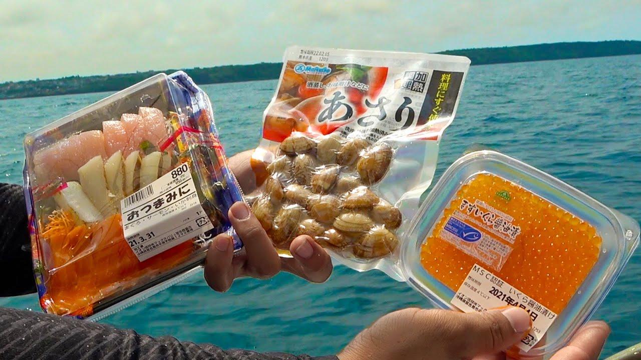 【宮古島】スーパーの海鮮で釣りをしたら意外な結果が…!?