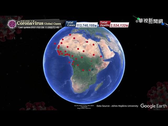 COVID-19 Coronavirus global cases / Update Time 2021/02/28 11:00 (UTC+8)