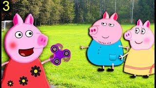 Мультики 3 Свинка Пеппа и спиннер на русском peppa pig Мультфильмы для детей свинка пеппа новые