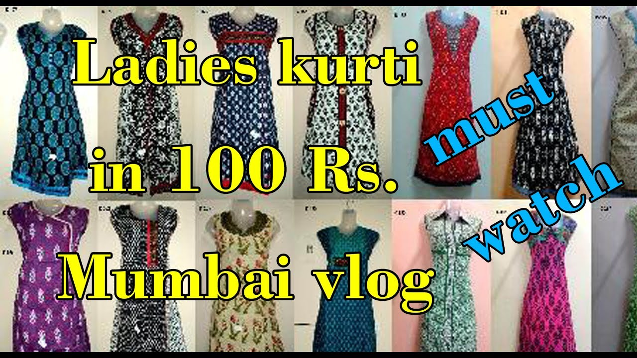 09eed1040e5 Wholesale market in mumbai for ladies cloths