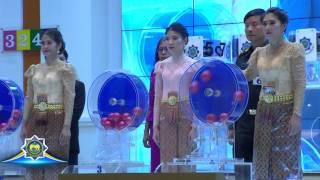 ไทยรัฐทีวี ถ่ายทอดสดการออกรางวัลสลากกินแบ่งรัฐบาล | Promo | ThairathTV