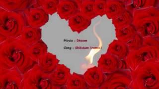 Gambar cover Koi nahi hai kamre mai song