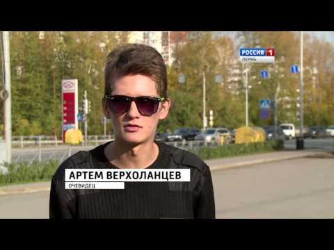 Смертельный таран: Шокирующее ДТП в центре Перми