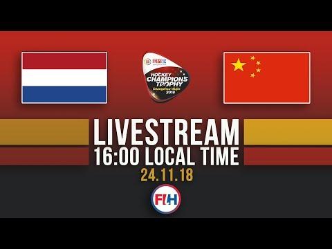 Netherlands v China | 2018 Women's Hockey Champions Trophy | FULL MATCH LIVESTREAM