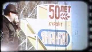 """Скриншоты из фильма """"Янгантау"""", 1987 год"""