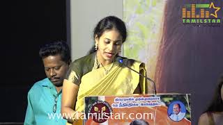 """Vedhamanavan"" Movie Audio Launch"