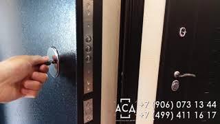 видео дверь стальная входная металлическая «АСД» Прометей / орех (Йошкар-Ола)-