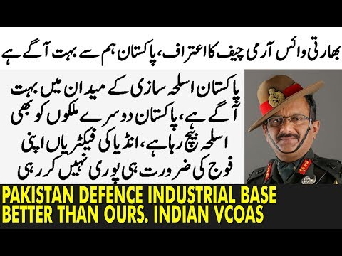Indian Vice Army Chief Admits Pakistan Defence Industrial Base Better Than Ours. Sarath Chand