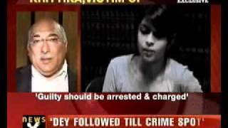 Is Krittika Biswas victim of Racism?